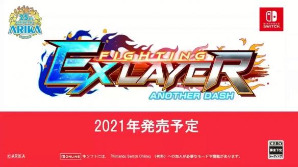 《格斗领域EX》新作曝预告 不是续作 今年登陆NS!