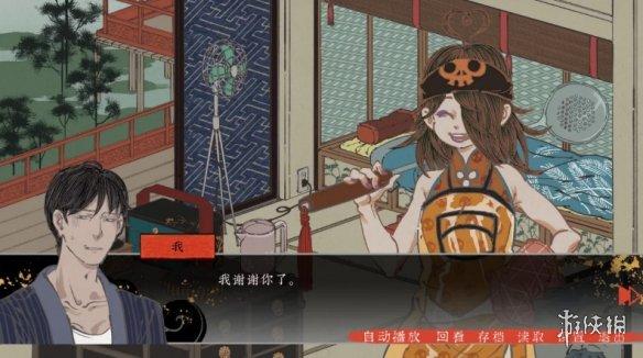 Steam新游推荐:小小梦魇恐怖剧情 国产游戏恋爱解谜