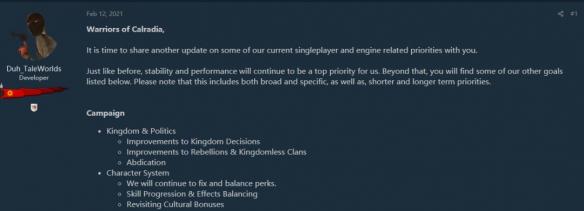 《骑马与砍杀2》更新最新开发计划 大幅改进单机模式