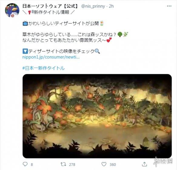 日本一神秘新作官网上线!游戏名 剧情简介已被曝光