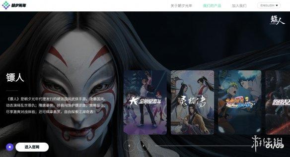字节跳动游戏部门官网上线!致力于服务全球玩家