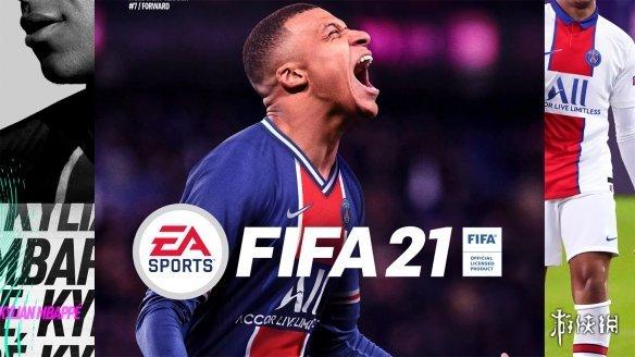 英国周销榜:《马里奥3D世界》2连冠 《FIFA 21》第2