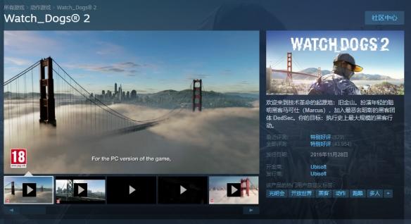 Steam每日特惠:《战地5》《看门狗2》好价等你来