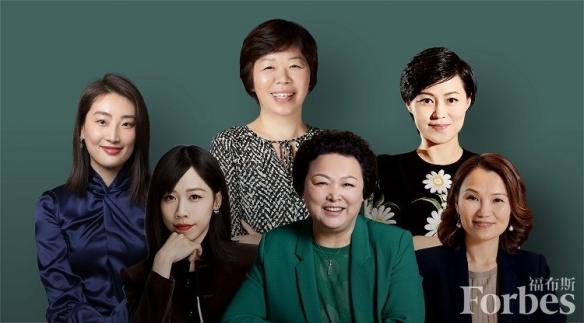 福布斯发布2021年中国杰出商界女性榜 格力董明珠第五