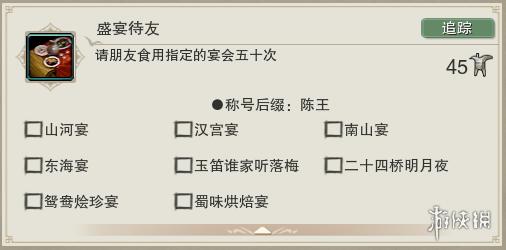 """武侠游戏里面众多的""""江湖菜"""" 你有品尝过几道?"""