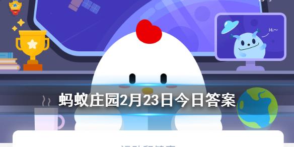 小鸡宝宝答题:萧萧宵征枫叶在公形容什么场景