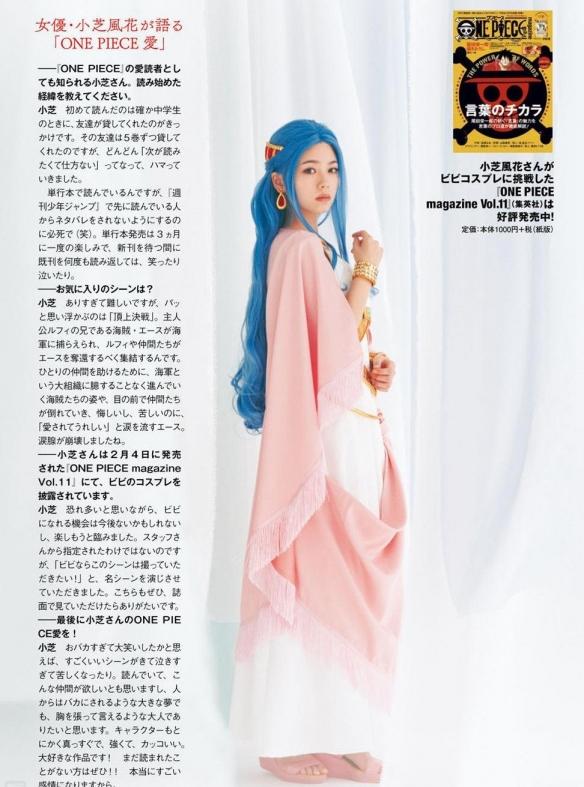 海贼王、花花公子周刊推联名COS特辑 各色美女集结!
