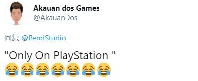 玩家不满《往日不再》移植PC PS独占再成舆论焦点