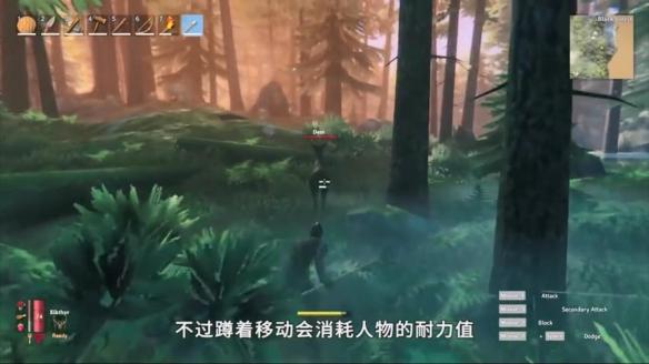 IGN分享《英灵神殿》入门小技巧 物品快捷键很实用!
