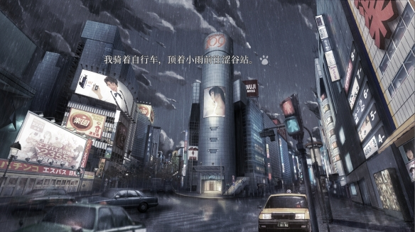 《泡沫冬景》全新篇章《和平默示录》PV现已公开!