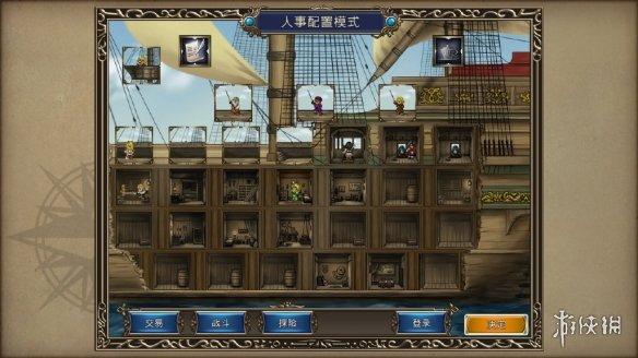 《大航海时代4:威加HD》Steam页面上线 重温航海时代
