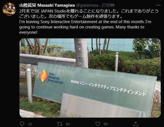 《血源诅咒》制作人山际真晃宣布离职 会继续做游戏