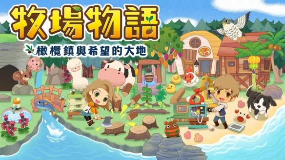 日本TSUTAYA游戏周销榜:ns《牧场物语》新作登顶!