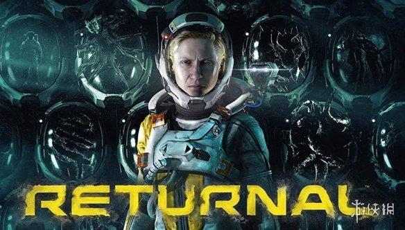 科幻射击《Returnal》新预告片 主角陷入无尽重生!