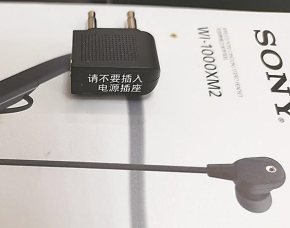 因索尼耳机使用不当被烧伤 女子质疑店家未尽警示义务