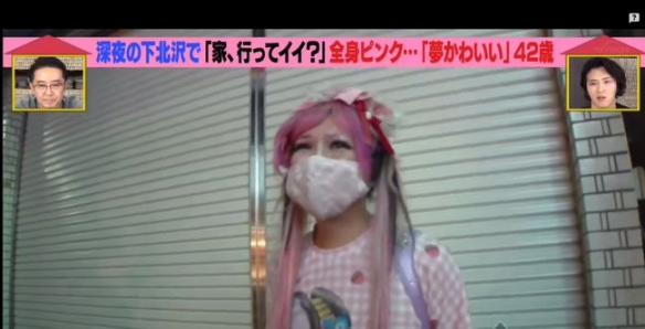 大叔的公主梦!日本42岁女装大叔打造4千万日元公主房