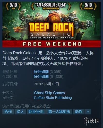 Steam每日特惠:毛线游戏新史低 恐怖《面容》仅13元