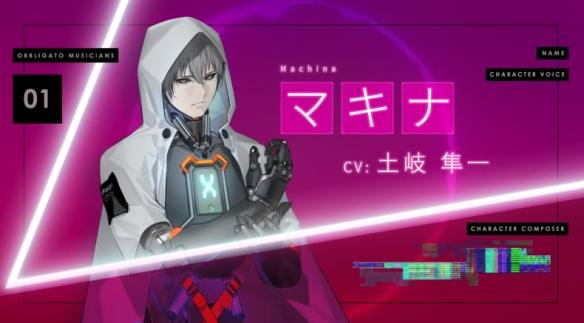 校园RPG《卡里古拉2》新预告 新角色Machina展示!