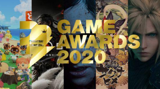 Fami通电击游戏年夜赏奖项汇总《动森》夺患上年度游戏