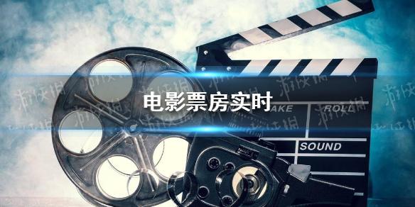 综合资讯-国庆电影票房排行榜2021 电影票房实时10月5日(图1)
