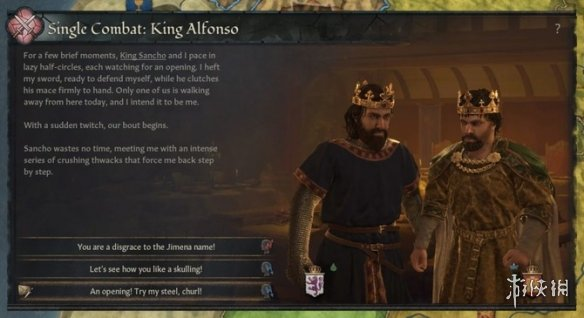 《王国风云3》将追加新决斗系统!1对1战斗至分胜负