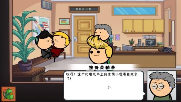 """豆瓣9.5的""""高污""""成人动画,游戏版是什么样子?"""
