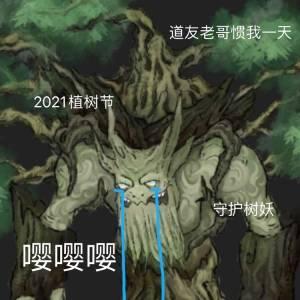 """《鬼谷八荒》新增天宝真人系列奇遇 """"化身-悟道""""制作中"""