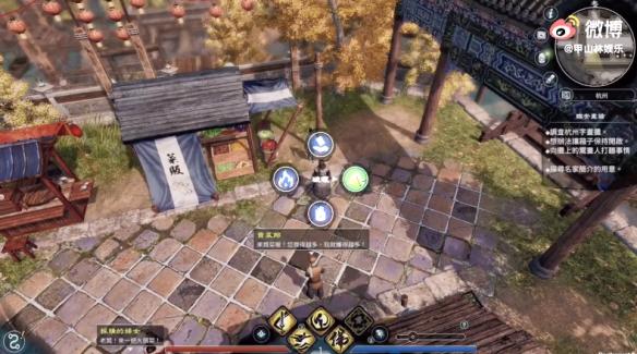 《天命奇御二》神秘互动功能曝光 玩法丰富、自由度高