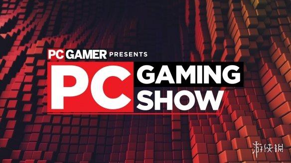 PC Gaming Show 6月照常举行 大概率依旧为线上形式