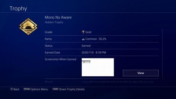 《对马岛之魂》通关率50% 在PS平台游戏中处一流梯队