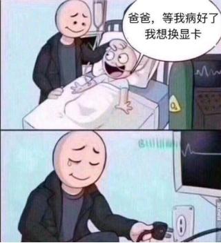 游侠网17