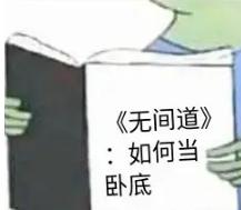 游侠网31