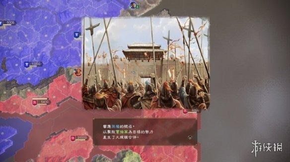 《三国志14》大型免费更新!全新内容3月25日上线