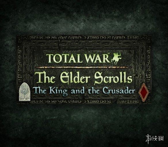 《中世纪2》大型MOD《上古卷轴:全面战争》2.0.2版开放下载