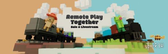 新增无限邀请功能!Steam远程同乐可邀请任何人加入游戏