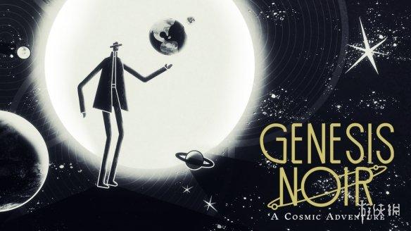 爵士乐冒险游戏《黑白世代》即将发售!