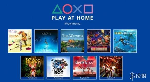 "PSN喜加9!索尼""Play At Home"":《深海迷航》《挺进地牢》等九款游戏免费领!"