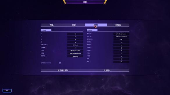 马头社新作科幻游戏《Subverse》汉化补丁下载发布