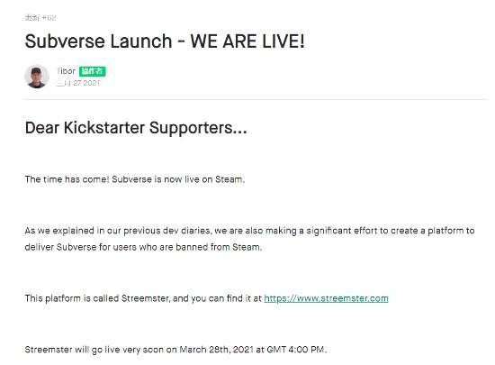 马头社新作《Subverse》将登陆新平台 同时支持Steam游戏Key