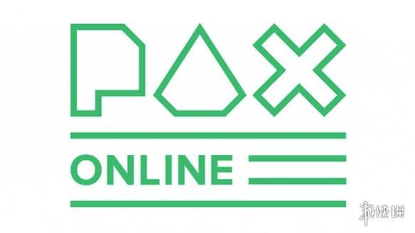 PAX East线下展会因安全问题取消:将在7月以线上形式举办!