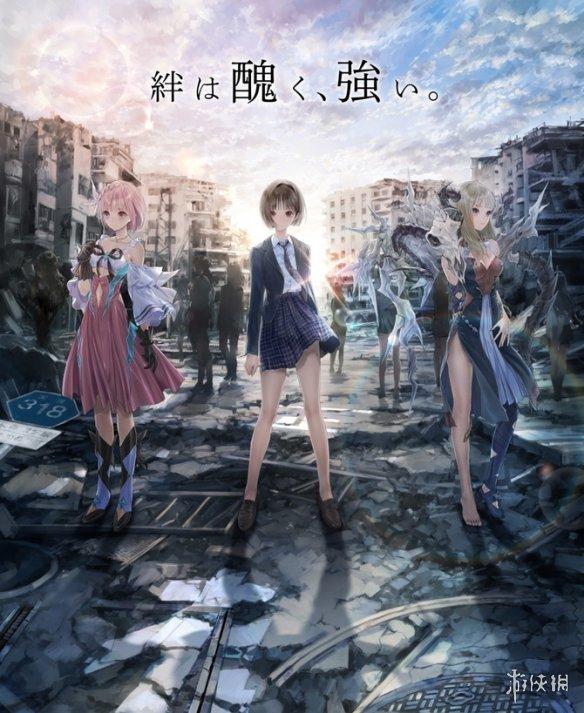 经典《蓝色反射》2款新游戏将制作 TV版动画将于4月9日开播