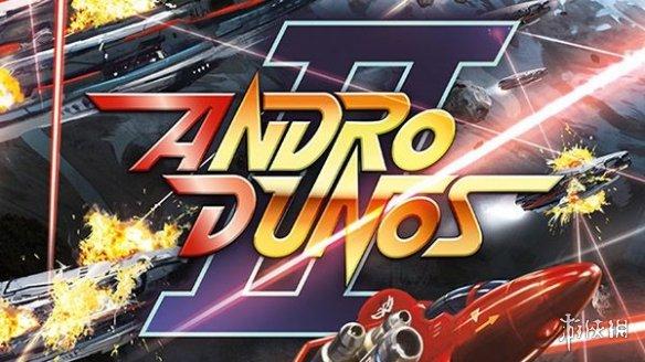 28年前经典游戏《勇者之击2》重启 游戏预计年内正式发售