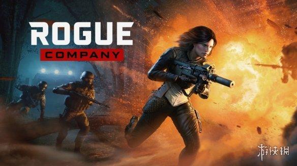 免费多人游戏《侠盗公司》月底登陆PS5 游戏帧率可达120FPS