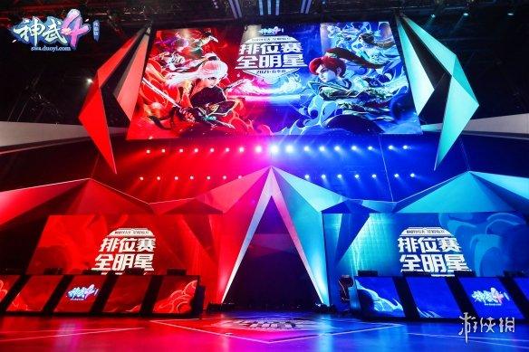 《神武4》春日盛典:第十六届排位赛全明星线下总决赛在杭圆满落幕