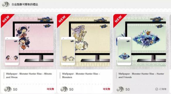 NS日常新闻 怪猎可爱壁纸 模拟游戏The Game of Life 2 - 现已推出