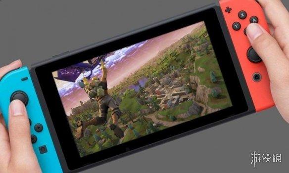Epic优化Switch版《堡垒之夜》提升分辨率 画面像素增加38%