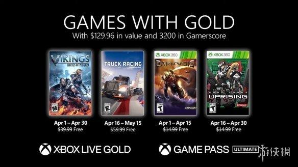 Xbox金会员4月份游戏阵容公布 《魂斗罗:铁血军团》等四款精品佳作限时畅玩