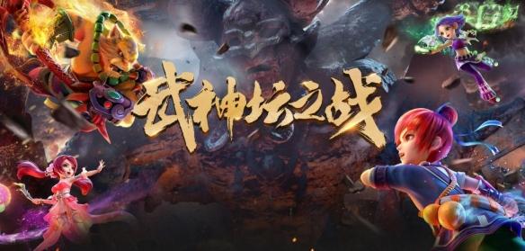 迎战四月赛场!《梦幻西游》电脑版177届武神坛