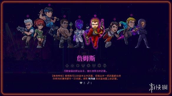 国产游戏《霓虹深渊》全球销量破50万 全新DLC《烈焰小队》限免