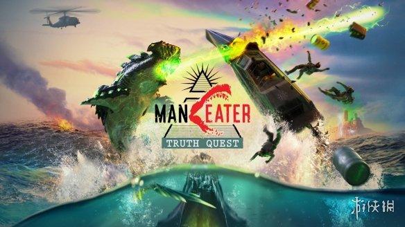 """《食人鲨》DLC""""Truth Quest""""预告发布 角色等级上限调整至40级"""